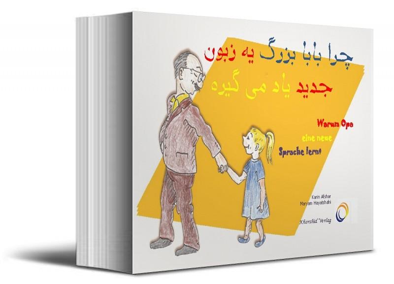 Cover_Opa-neueSprache
